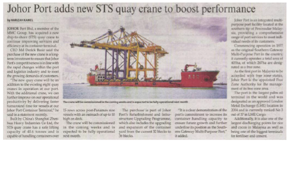 Johor-Port-Adds-New-STS-Quay-Crane-to-Boost-Performance.png